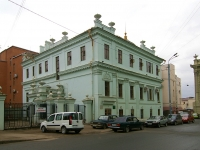 Kazan, entertainment complex Государственный ансамбль песни и танца Республики Татарстан, Ostrovsky st, house 2