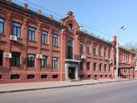 neighbour house: st. Ostrovsky, house 4. governing bodies Министерство промышленности и торговли Республики Татарстан