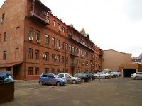 Казань, Островского ул, дом 4