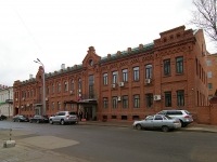 Kazan, governing bodies Министерство промышленности и торговли Республики Татарстан, Ostrovsky st, house 4