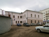 Казань, Островского ул, дом 6