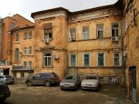 Казань, улица Островского, дом 6. стоматология