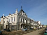 Kazan, theatre Театр юного зрителя, Ostrovsky st, house 10