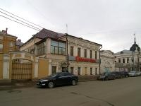 Казань, Островского ул, дом 14