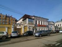 Kazan, st Ostrovsky, house 14. bank