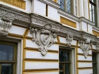 Kazan, Ostrovsky st, house 15. office building