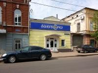 Kazan, st Ostrovsky, house 18/6. store