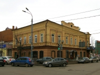 Kazan, Ostrovsky st, house 18. multi-purpose building