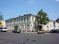 Казань, Островского ул, дом 19