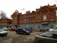 Kazan, Ostrovsky st, house 20. law-enforcement authorities