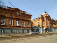 Kazan, st Ostrovsky, house 20. law-enforcement authorities