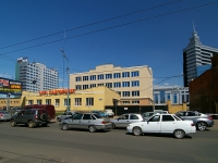 neighbour house: st. Ostrovsky, house 51. office building