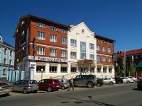 Казань, улица Островского, дом 79. офисное здание