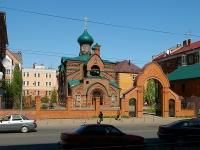 Kazan, church Иконы Божией Матери Казанская старообрядческая, Ostrovsky st, house 81