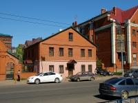 Kazan, store Церковная лавка, Ostrovsky st, house 83