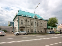 Kazan, Ostrovsky st, house 100. office building