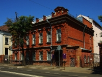 neighbour house: st. Ostrovsky, house 23. multi-purpose building