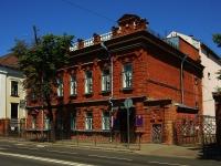 Kazan, st Ostrovsky, house 23. multi-purpose building