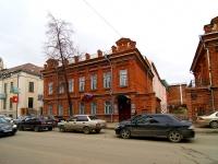 Kazan, Ostrovsky st, house 23. multi-purpose building