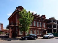 Казань, улица Островского, дом 25. филармония