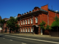 Kazan, st Ostrovsky, house 25. philharmonic hall