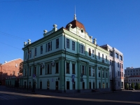 neighbour house: st. Ostrovsky, house 2. entertainment complex Государственный ансамбль песни и танца Республики Татарстан