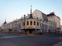 соседний дом: ул. Островского, дом 10. театр Театр юного зрителя
