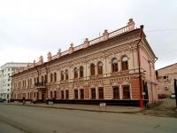 Казань, органы управления Министерство здравоохранения Республики Татарстан, улица Островского, дом 11