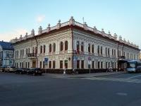 隔壁房屋: st. Ostrovsky, 房屋 11. 管理机关 Министерство здравоохранения Республики Татарстан