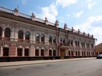 Казань, Островского ул, дом 11