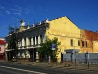 Kazan, st Ostrovsky, house 15. office building