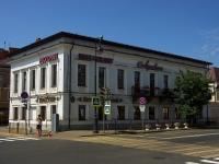 Kazan, Ostrovsky st, house 16/3. restaurant