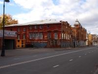 Казань, Островского ул, дом 20