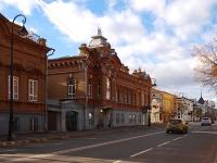 Казань, улица Островского, дом 20. правоохранительные органы