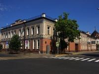 Kazan, st Ostrovsky, house 19. office building