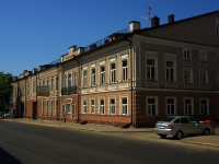 Kazan, Ostrovsky st, house 19. office building