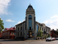 Kazan, Ostrovsky st, house 21. office building