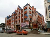 Казань, Островского ул, дом 31