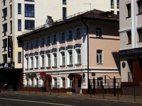 neighbour house: st. Ostrovsky, house 35. office building