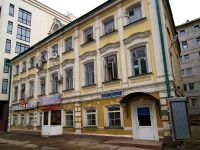 Kazan, Ostrovsky st, house 35. office building