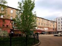 Kazan, Ostrovsky st, house 39. Apartment house