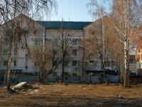 Казань, офисное здание Бизнес Парк, улица Островского, дом 87