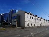 Kazan, Ostrovsky st, house 99. office building