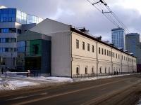 Казань, улица Островского, дом 99. офисное здание