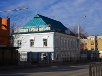 neighbour house: st. Ostrovsky, house 100. office building