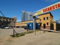 Казань, улица Островского, дом 47. магазин