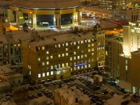 喀山市, Ostrovsky st, 房屋 67. 写字楼
