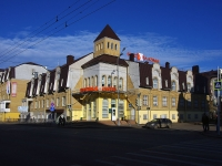 Kazan, Ostrovsky st, house 69. multi-purpose building