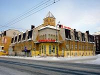 Казань, улица Островского, дом 69. многофункциональное здание
