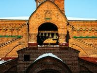 喀山市, 教堂 Иконы Божией Матери Казанская старообрядческая, Ostrovsky st, 房屋 81
